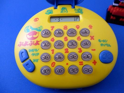ぷよぷよゲーム電卓20140227P2270259