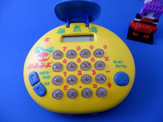 ぷよぷよゲーム電卓20140227P2270260