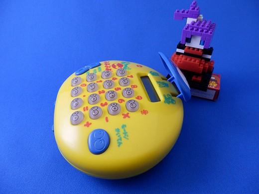 ぷよぷよゲーム電卓20140227P2270261