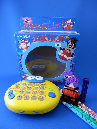 ぷよぷよゲーム電卓20140227P2270264