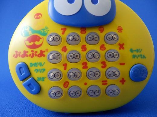ぷよぷよゲーム電卓20140227P2270265