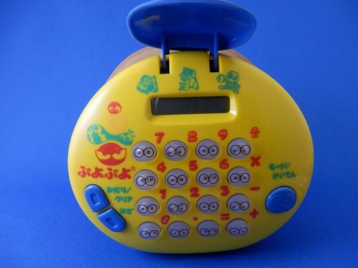 ぷよぷよゲーム電卓20140227P2270266