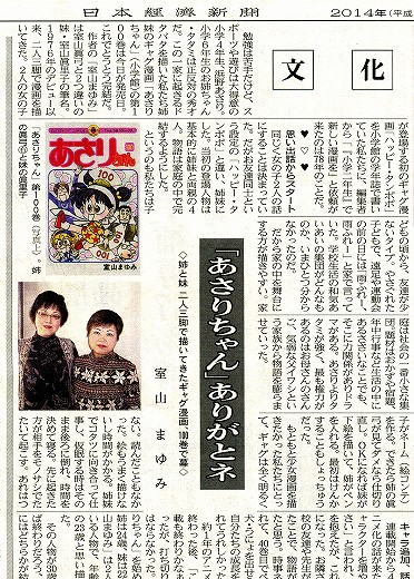 雑記20140302img287