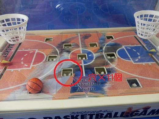 プロバスケットボールゲーム20140413P4130298