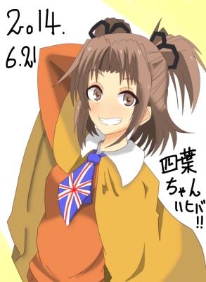 四葉ちゃん生誕祭2014