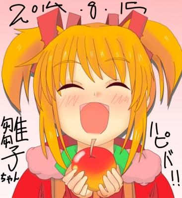 雛子ちゃん生誕祭2014
