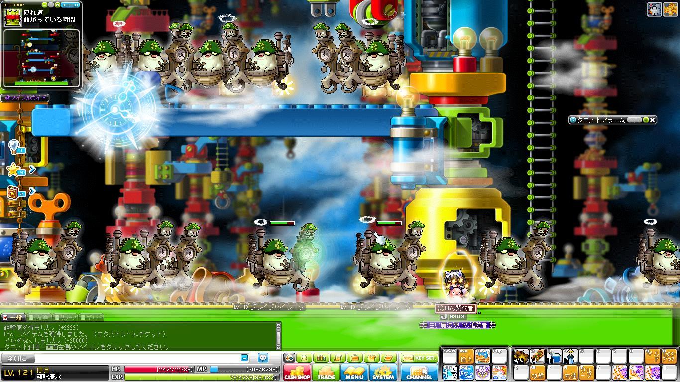 Maple140729_002256.jpg
