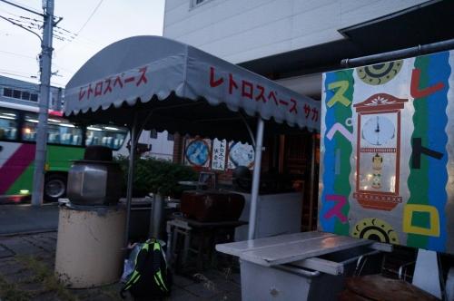 閉館と噂の「レトロスペース坂会館」は今、転換期!ただ、早く来てほしい!