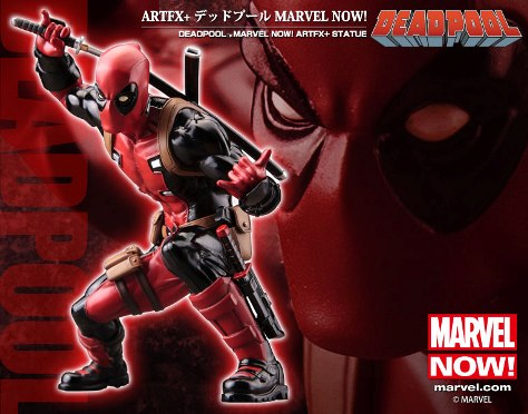 artfxp_deadpool_web2 - コピー