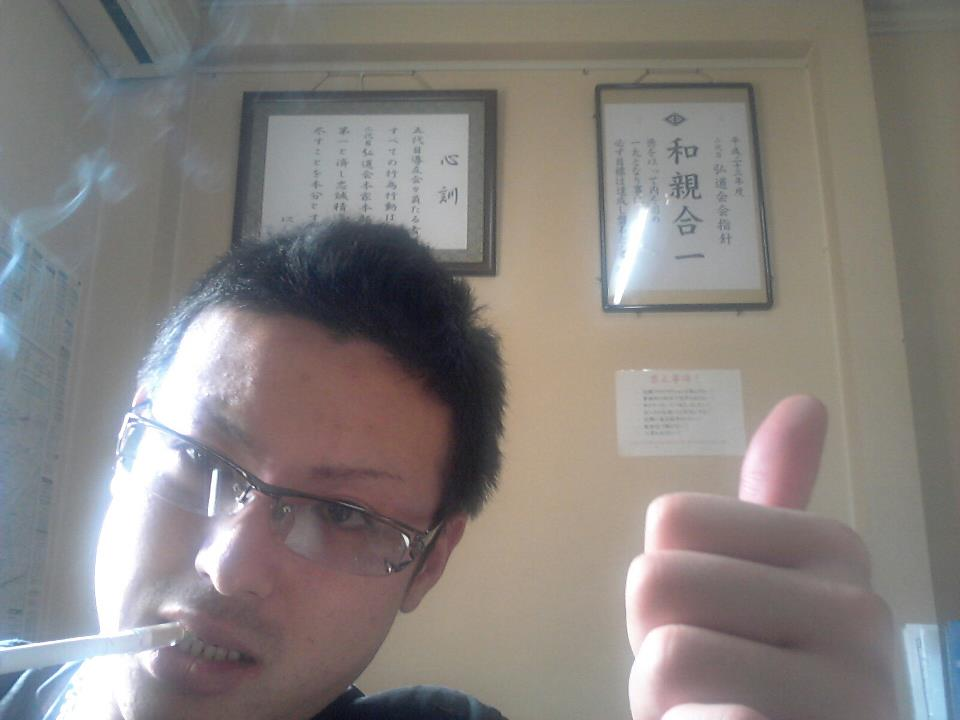 名古屋弘道会事務所内