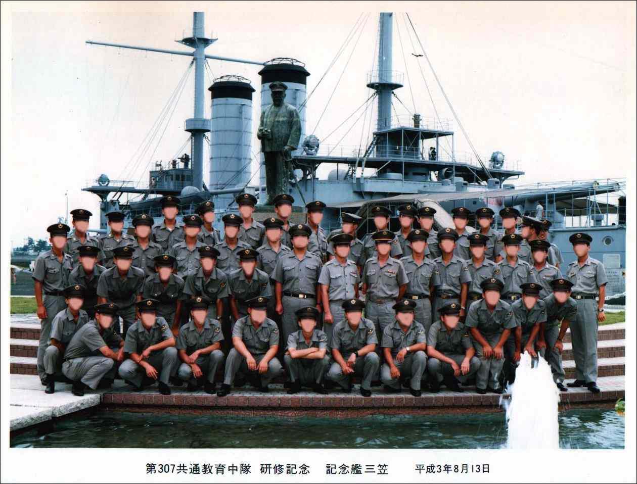 戦艦三笠 コピー