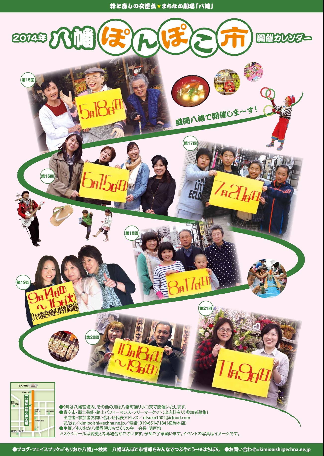 26開催日カレンダー