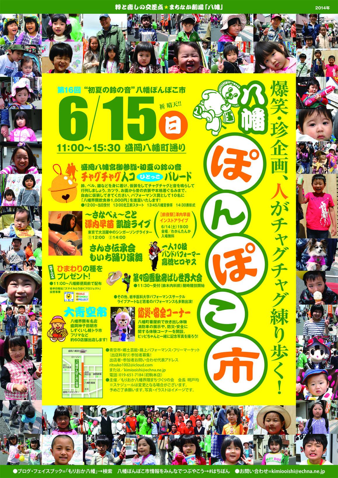 2014615A46.jpg