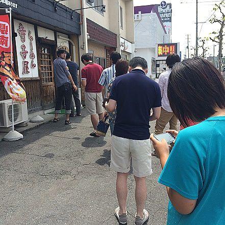 八戸市 行列のできるラーメン屋
