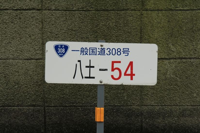IMG_5411.jpg