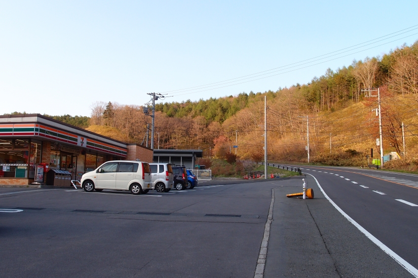 P5101604.jpg