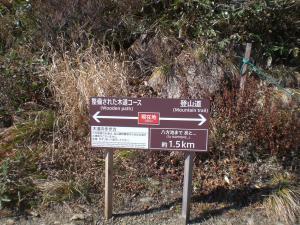 nagano14.jpg