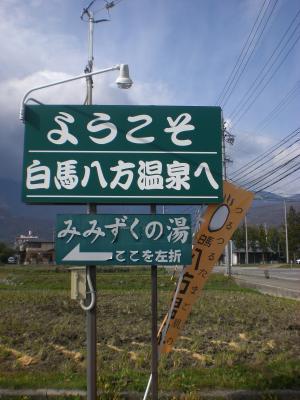 nagnao18.jpg