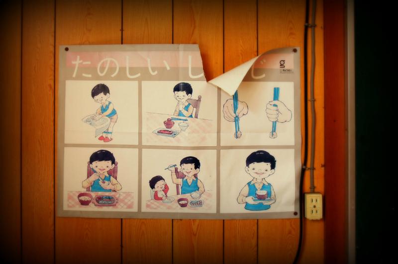 chino10.jpg