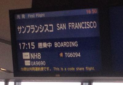 ANA8便 サンフランシスコ行き搭乗開始
