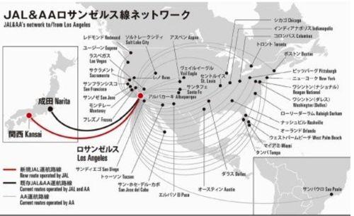 日本航空の日本=アメリカの路線網の一部