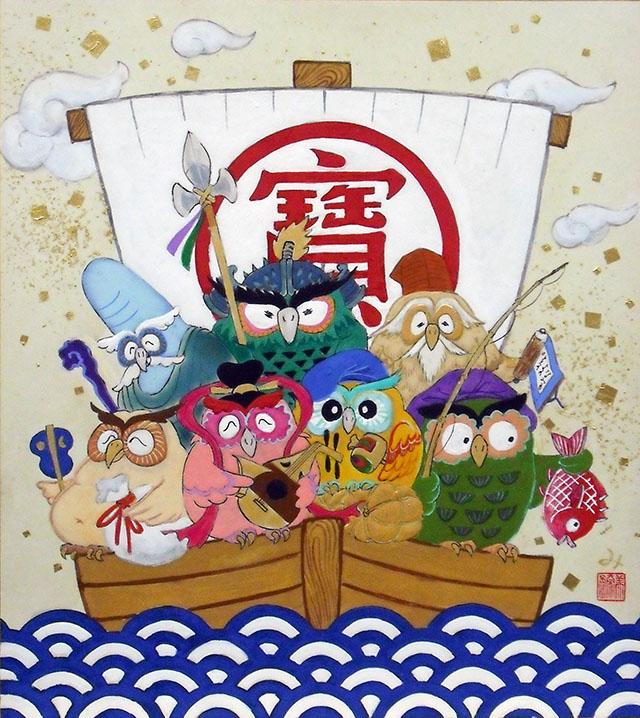 ふくろう宝船NAJA(小)