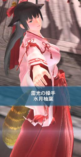 DF後柚葉さん