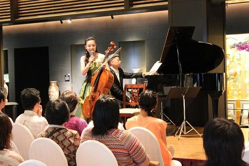 大藤桂子 チェロコンサート 月夜の物語