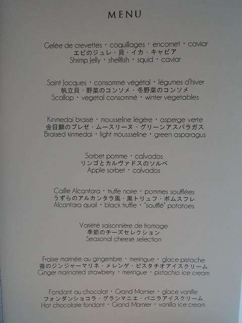 シグネチャー6