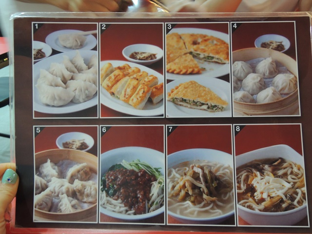 京華小吃3