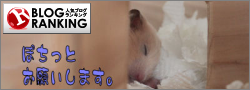 banner0710.png