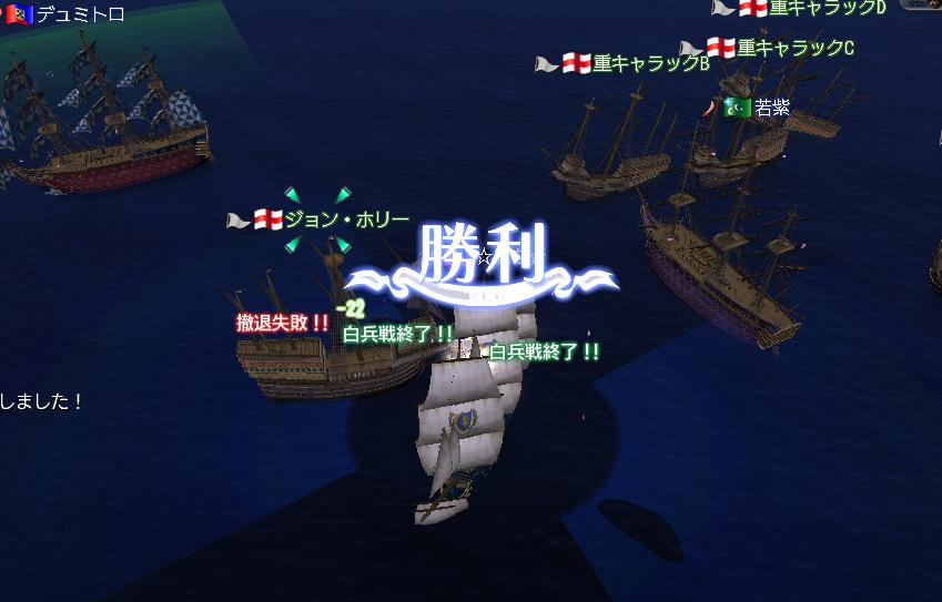 大海戦323・2