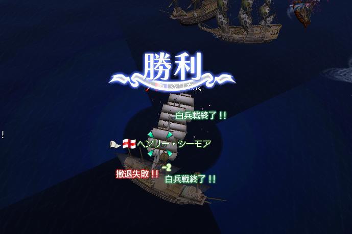 大海戦323・3