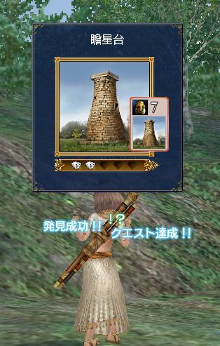 謎の塔の歴史2