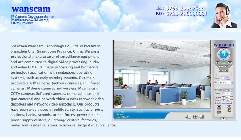 WanscamPC00Mac1_20140601171940956.jpg
