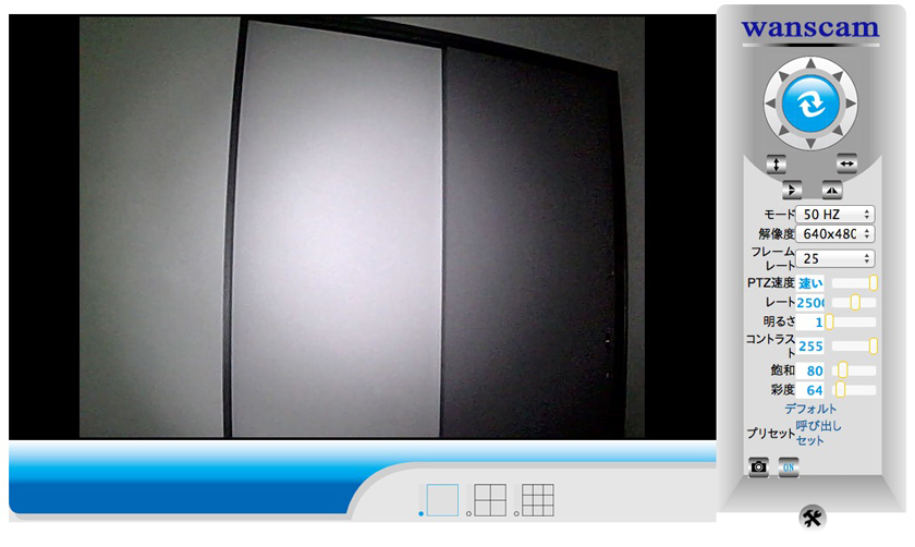 WanscamPC00Mac3_20140601171936da0.jpg