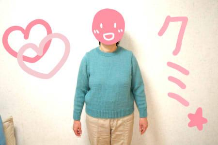 青いセーター2