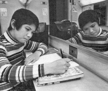 MORI_MASAKO_1974_TEST01