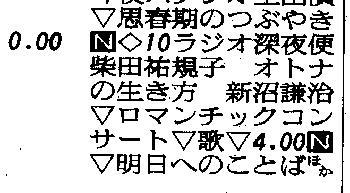 NINUMA_140315
