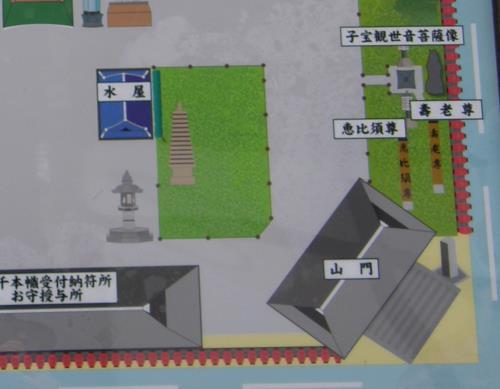 TOYOINARI_03.JPG