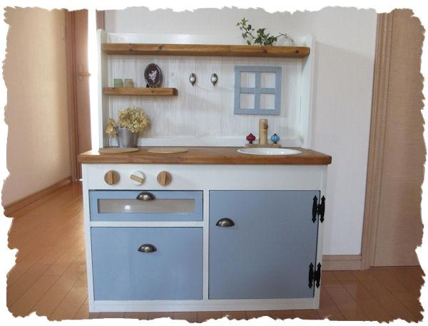 キッチン ままごとキッチン カラーボックス : ... ままごとキッチン その5 (扉