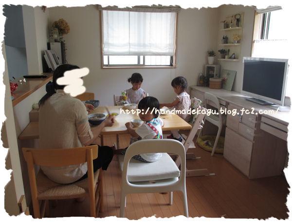 IMG_0816_2014070522151663a.jpg