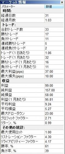 2012-10.jpg