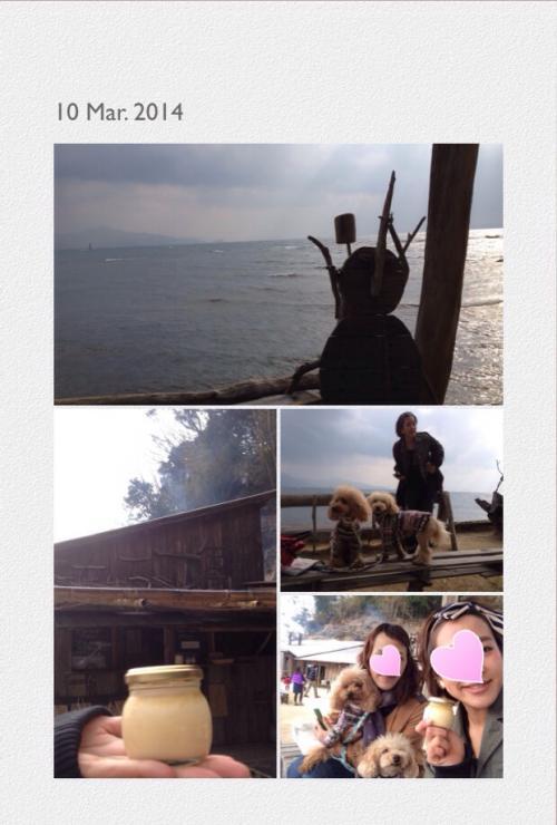 写真+またいち_convert_20140311203636