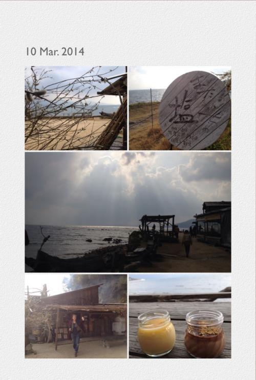 写真+糸島2_convert_20140311203855