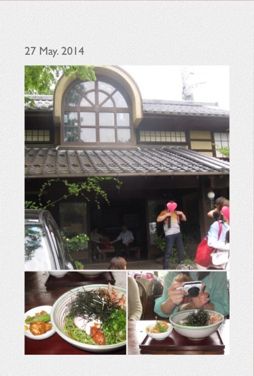 写真+榎屋旅館1_convert_20140528203708