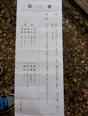 14_07_05_01.jpg
