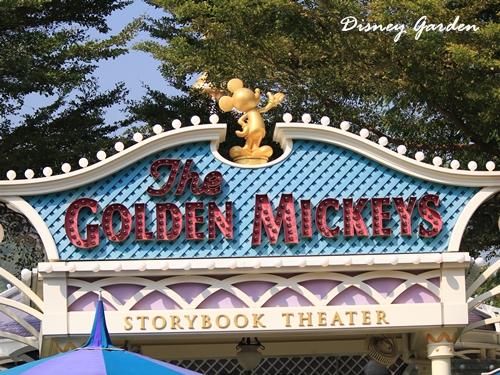 GoldenMickeys1.jpg