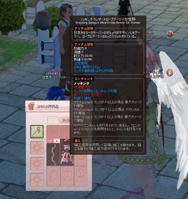 mabinogi_2014_04_21_004.jpg