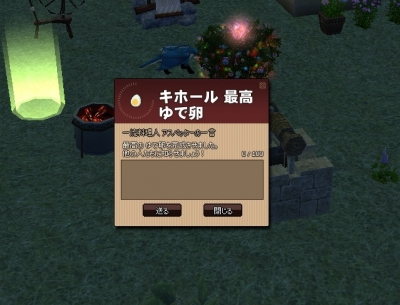 mabinogi_2014_05_11_013.jpg